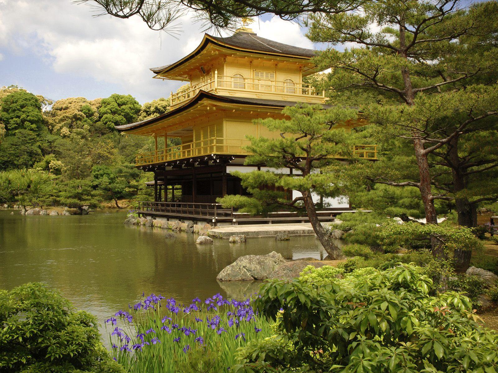 Архитектура япония скачать
